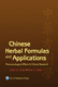 Chen / Chen, Chinese Herbal Formulas and Applications